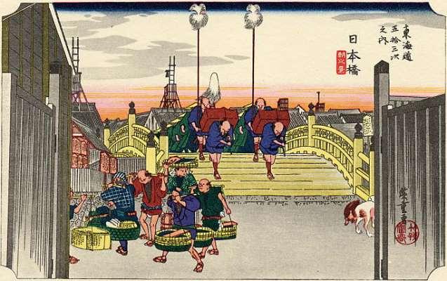 """日本橋川に架かる""""日本橋"""""""