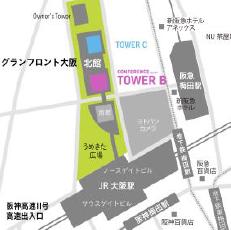 ツアー説明会大阪会場