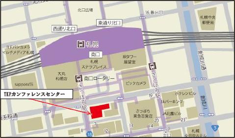 ツアー説明会札幌会場