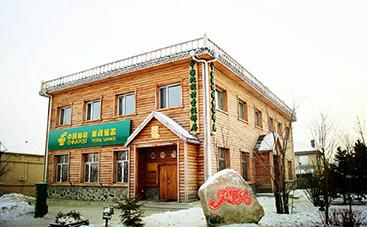 中国最北の村 北極村