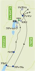 ヨルダンの秘境ワディ・ムジブのリバー・ウォークとペトラ遺跡の隠されたトレッキング・ルート【11日間】