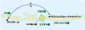 【今年度は終了しました】ラグジュアリーリゾート、アヤナに泊まる、ヌサ・トゥンガラ諸島の旅【6日間】
