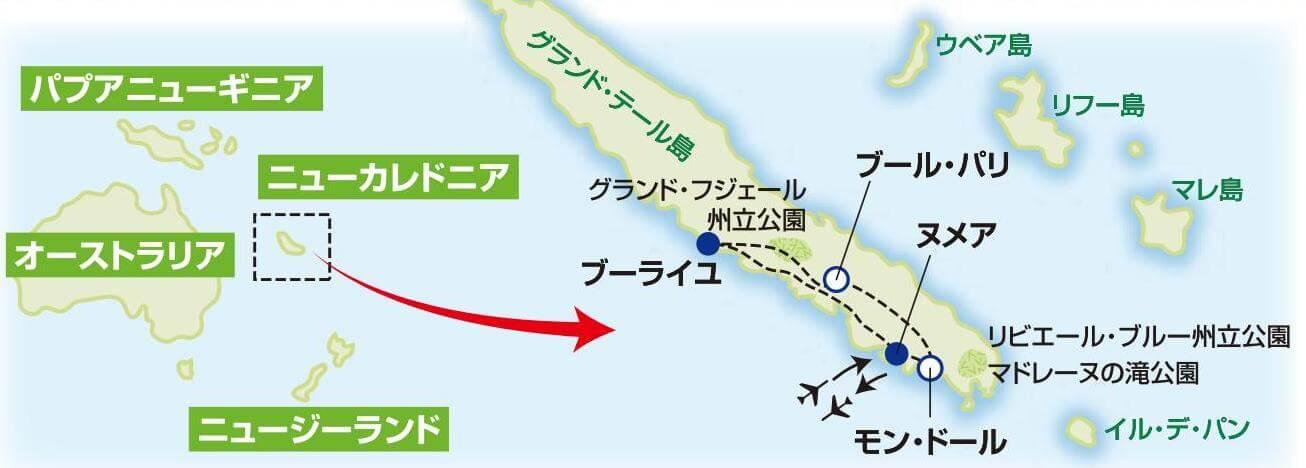 ニューカレドニアの大自然満喫とブーライユで楽しむ 世界遺産のラグーン【7日間】
