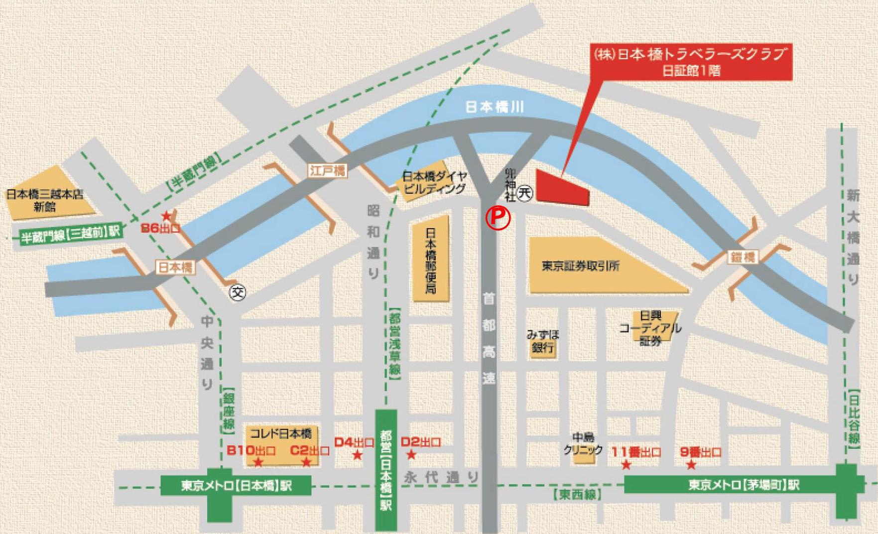 日本橋トラベラーズクラブ地図