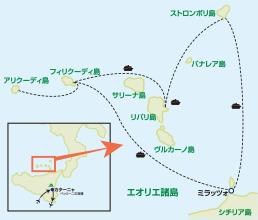 地中海の秘境アリクーディ島フィリクーディ島、ストロンボリ火山【9日間】