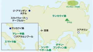 ランカウイ島 海と森の理想郷を大満喫【7日間】