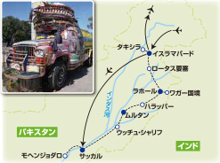 モヘンジョダロ、ハラッパー遺跡とパキスタンの旅【9日間】