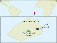 ナポレオンが流された絶海の孤島 セントヘレナ島の旅【9日間】