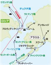 最北の果て、最後のホッキョクグマの楽園 ウランゲリ島とベーリング海、アリューシャン列島冒険クルーズ【18日間】